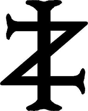 I Zingari - Image: I Zingari logo