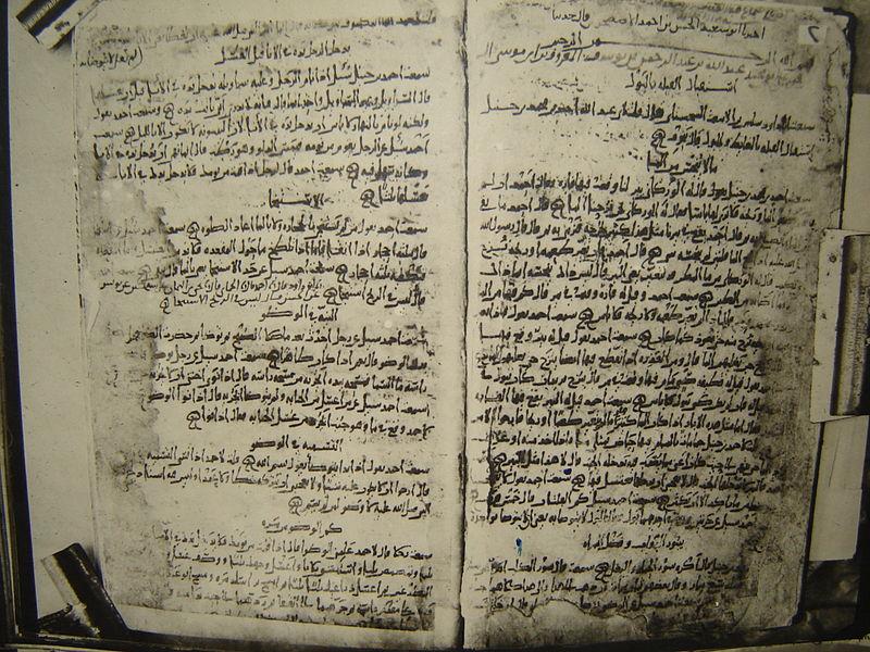 Ibnhanbal.jpg