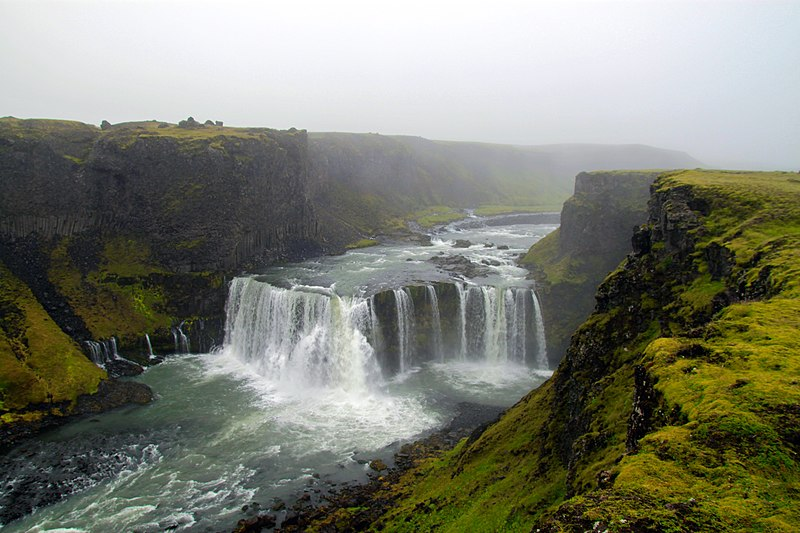 File:Iceland Waterfall - panoramio.jpg