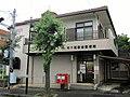 Ichigao Ekimae Post office.jpg