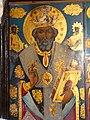 Icon of St Nicholas-Katunitsa.jpg