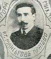 Ignat Mangarov IMARO Kratovo.JPG