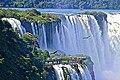 Iguazuviewfalls.jpg