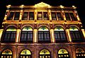 Iluminación del teatro Fernando Calderón.jpg