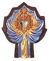 Imeria (Wappen).jpg