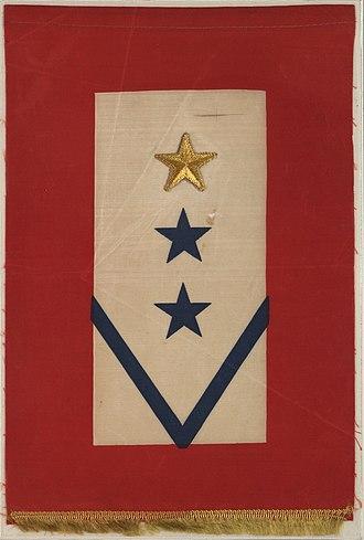Service flag - A World War II–era service flag