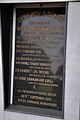 Inaugural Plaque - Prayas Green World Resort - Sargachi - Murshidabad 2014-11-29 0210.JPG