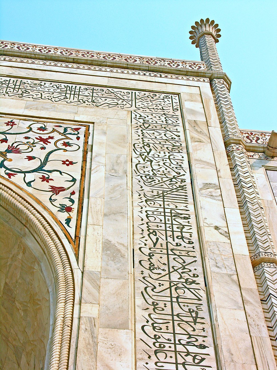 Calligraphy of Arabic Ayaat.