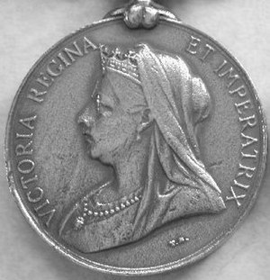India Medal - Image: India Medal obv