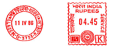 India stamp type OO2.jpg