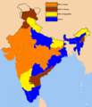 Indian states 2014 December NDA.png