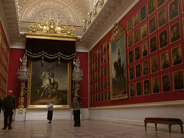 The hall of military fame in the Winter Palace with portraits of Russian generals Inside the hermitage.JPG