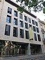 Institut Goethe Paris.jpg