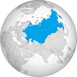 Евразия — многозначный термин. В данной статье не имеется в виду весь континент Евразия