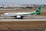 Iraqi Airways, YI-ASJ, Boeing 737-81Z (47638195661).jpg