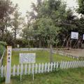 Irinoiseki.png