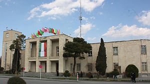 Isfahan Municipality