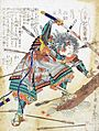 Ishikawa Heysuke.jpg