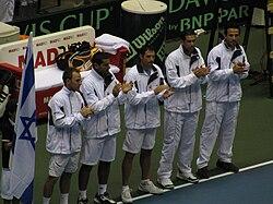 Israel Davis Cup Team.JPG