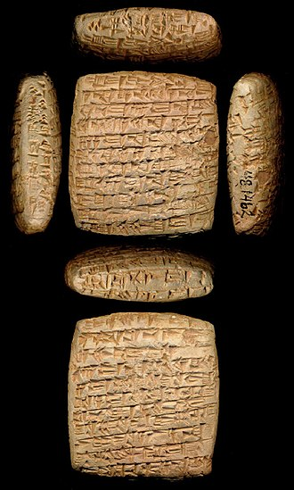 Karum (trade post) - Letter from Assyria to karum Kanesh concerning the trade in precious metals. 1850–1700 BC. Walters Museum (click on image for more info)