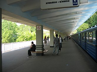 Izmaylovskaya (Moscow Metro) - Image: Izmailovskaya mm