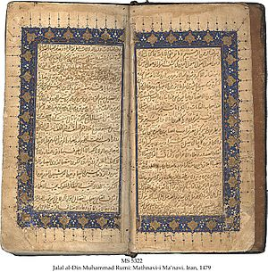 Masnavi - A manuscript of the Masnavi from the city of Shiraz.