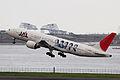 JAL B777-200(JA8982) (5025480623).jpg