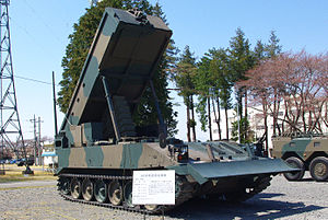 JGSDF Type92 Mine clearing vehicle 20120408-05.JPG