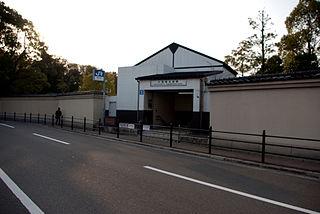 Ōsakajō-kitazume Station Railway station in Osaka, Japan