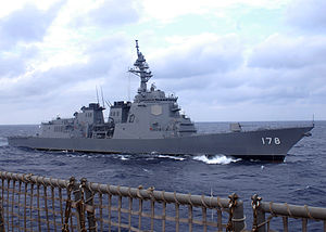 JS Ashigara in the Pacific, -16 Nov. 2009 a.jpg