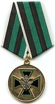 JVD - Medal for Valour 2nd Class.jpg