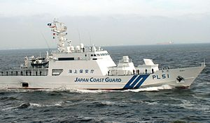 Japan Coast Guard - A vessel of the Japan Coast Guard – Hida powered with four MTU 20V1163TB93 diesel engines