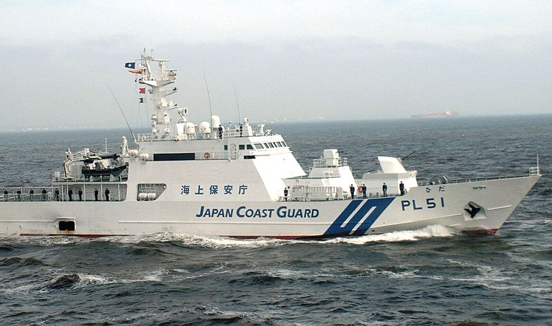 File:Japan Coast Guard PL51 Hida 2.jpg