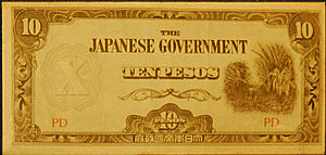 Japanese 10 Peso Note- Philippines occupation ...