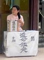 Japanesefortuneteller-teso2-may28-2015.jpg