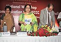 Jayanthi Natarajan releasing the India's Second National Communication to the UNFCCC, at the National Workshop on India's National Communication – Future Challenges, organised by the Ministry of Environment and Forest.jpg