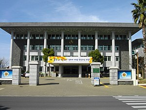 Jeju Special Self-Governing Provincial Council.JPG