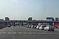 Jingxing West Toll Plaza (20170929145941).jpg