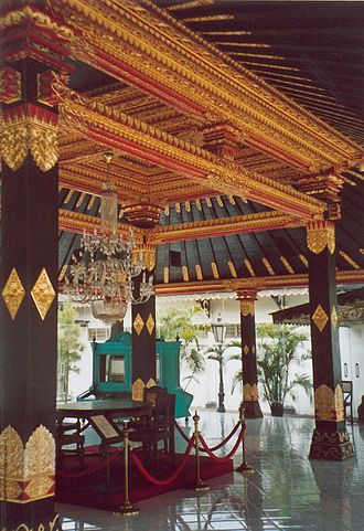 Javanese culture - The Yogyakarta sultanate palace's main pavilion.