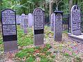 Joodse begraafplaats Ter Apel.jpg