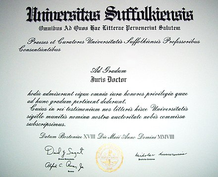 Example of a diploma from Suffolk University Law School conferring the Juris Doctor degree. Juris Doctor diploma.jpg