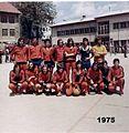 KK kladanj 1975.jpg