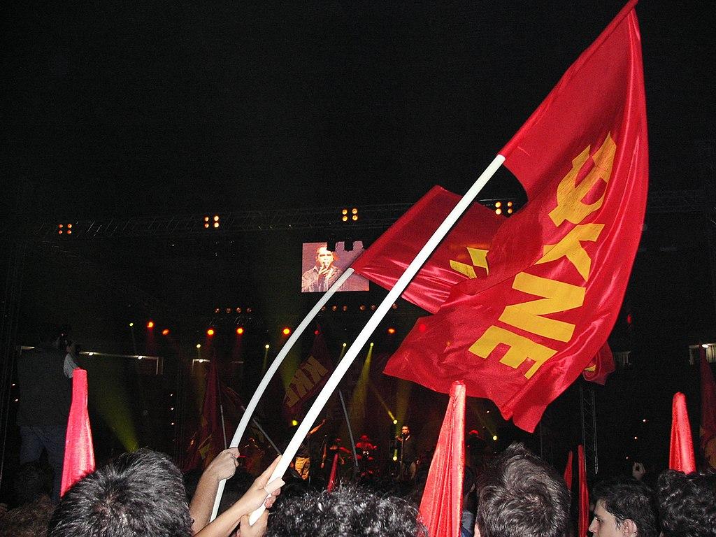 http://upload.wikimedia.org/wikipedia/commons/thumb/a/ac/KNE-Odigitis-festival-flag.jpg/1024px-KNE-Odigitis-festival-flag.jpg