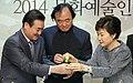 KOCIS Korea President Park NewYear Culture 04 (11812395903).jpg
