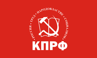 Flagge der KP Russlands