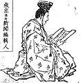 Kageo Hokiyama.jpg