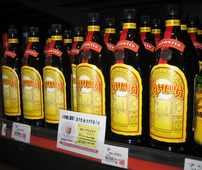 Bottles of Kahlúa photographed with a Canon Po...