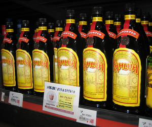Kahlúa - Kahlúa for sale at a liquor store in Fukushima City, Japan