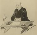 Kaibara ekiken.png