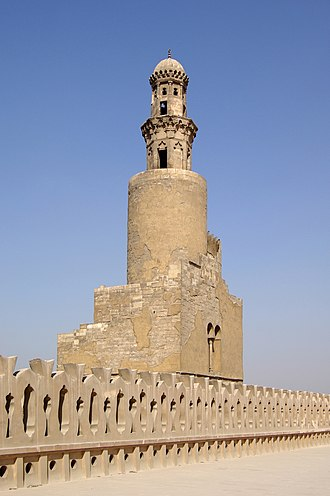Ahmad ibn Tulun - Spiral Minaret of the Mosque of Ibn Tulun in Cairo